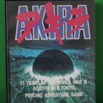 Akira (1) Front
