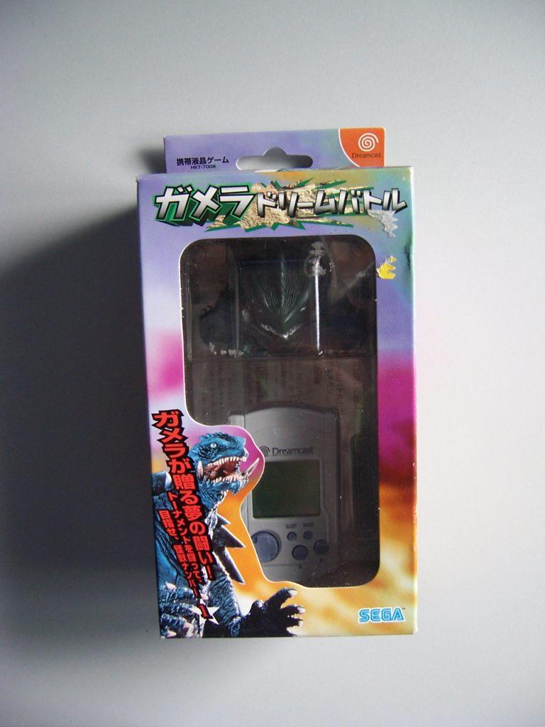 Godzilla VMU Gamera Edition