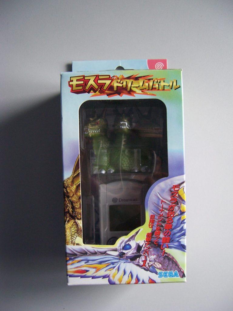 Godzilla VMU King Ghidora Edition