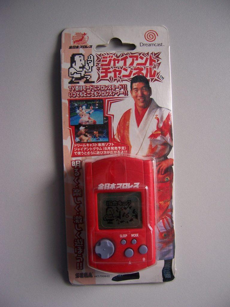 Nippon Wrestling VMU