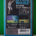 Star Wars (2) Back
