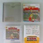 The Hyrule Fantasy Zeruda No Densetsu (disk) (3) Contents
