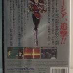 Advanced Busterhawk Gleylancer (reprint) (2) Back