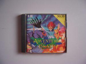Adventure Island (1) Front