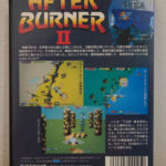 After Burner Ii (2) Back