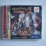 Akumajo Dracula X ~gekka No Yasoukyoku~ (1) Front