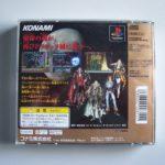 Akumajo Dracula X ~gekka No Yasoukyoku~ (2) Back
