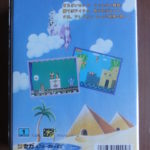Alex Kidd In The Enchanted Castle (2) Back