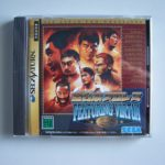 All Japan Pro Wrestling Featuring Virtua (1) Front
