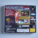 All Japan Pro Wrestling Featuring Virtua (2) Back