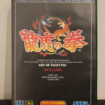 Art Of Fighting (1) Front