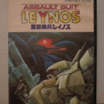 Assault Suit Leynos (1) Front
