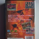 Bare Knuckle Iii (2) Back