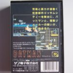 Batman (2) Back
