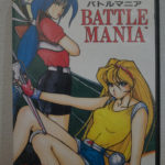 Battle Mania (1) Front