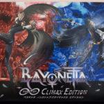 Bayonetta Nonstop Climax Edition (1) Front