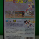 Bishoujo Senshi Sailor Moon (2) Back