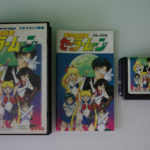 Bishoujo Senshi Sailor Moon (3) Contents