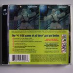 Bleemcast For Metal Gear Solid (1) Front