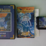 Blue Almanac (3) Contents