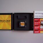 Brain Age (3) Contents