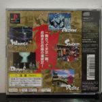 Brave Fencer Musashi (2) Back