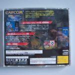Capcom Generation 1 (2) Back