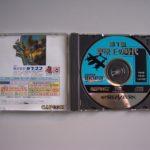 Capcom Generation 1 (3) Contents