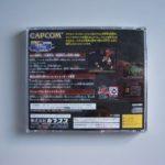 Capcom Generation 2 (2) Back