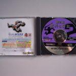 Capcom Generation 2 (3) Contents