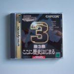 Capcom Generation 3 (1) Front