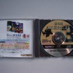 Capcom Generation 3 (3) Contents