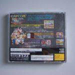 Capcom Generation 5 (2) Back