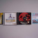 Capcom Generation 5 (3) Contents