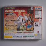 Capcom Vs Snk 2 Millionaire Fighting 2001 (2) Back
