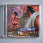 Capcom Vs Snk Fan Disc (1) Front