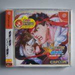 Capcom Vs Snk Millennium Fight 2000 (1) Front