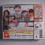 Capcom Vs Snk Millennium Fight 2000 (2) Back