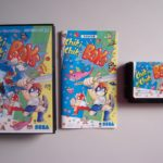 Chiki Chiki Boys (3) Contents