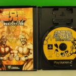 Cho Aniki Seinaru Purotein Densetsu (3) Contents