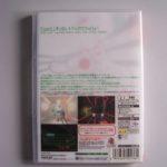 Cosmic Smash (2) Back