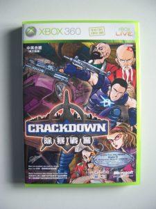 Crackdown (1) Front