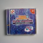 Dance Dance Revolution Club Version (1) Front