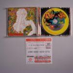 De La Jet Set Radio Box Set (6) Inner Contents