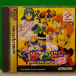 Detana Twinbee Yahho ! Deluxe Pack (1) Front