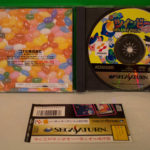 Detana Twinbee Yahho ! Deluxe Pack (3) Contents