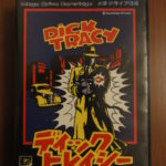 Dick Tracy (1) Front