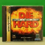 Die Hard Trilogy (1) Front