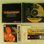 Die Hard Trilogy (3 Contents)
