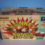 Donkey Konga Japan (1) Outer Front